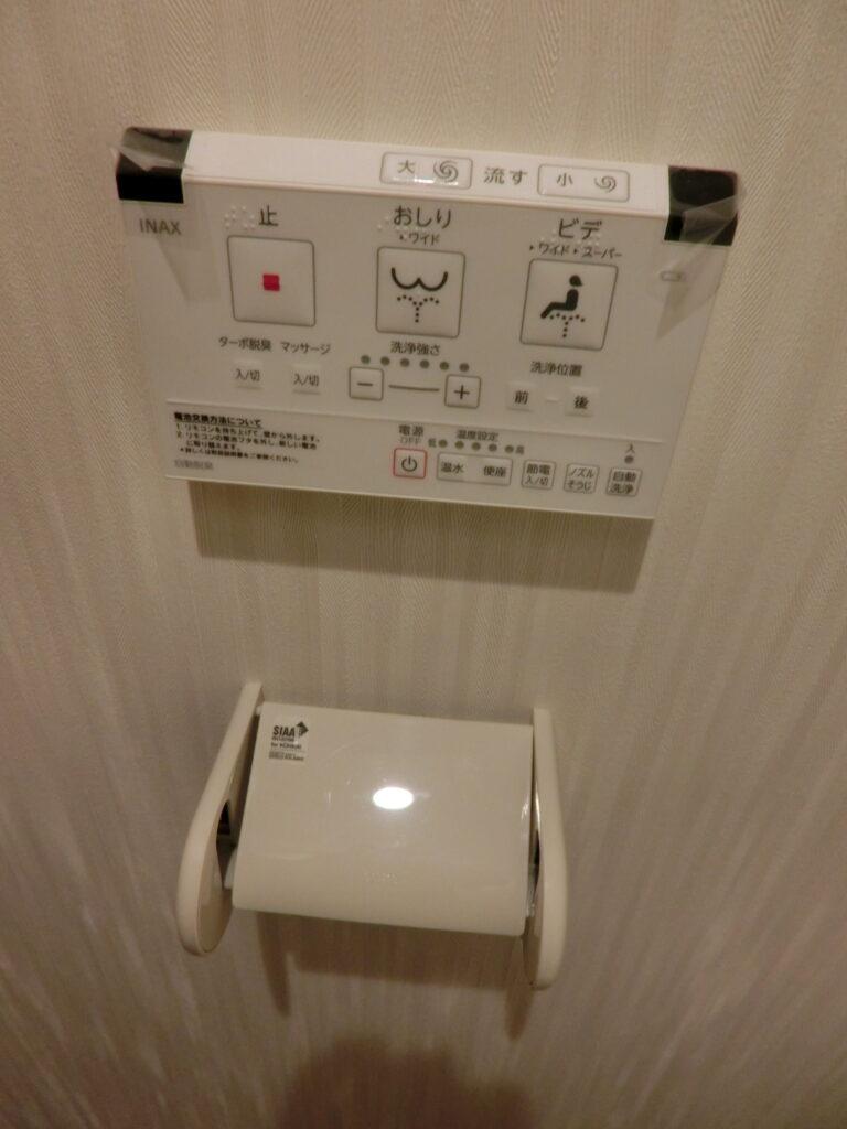 一宮市 マンション全面改装【施工事例】イメージ4