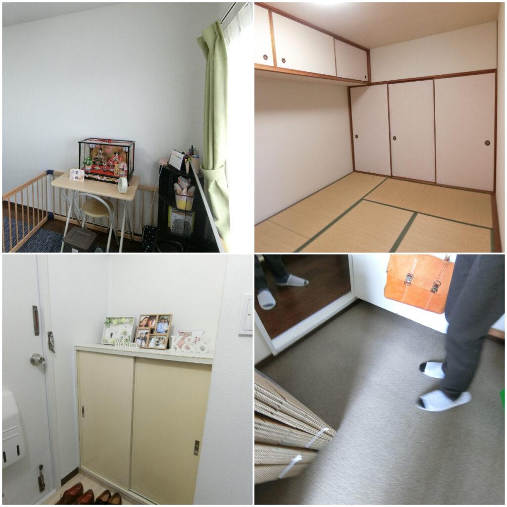 名古屋市緑区*部分改装事例イメージ8