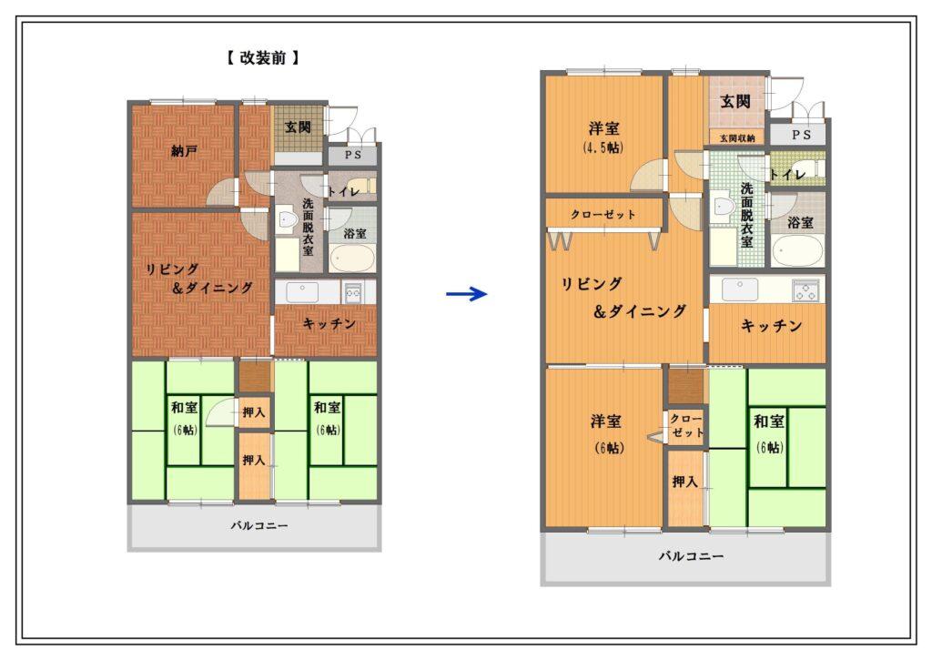 名古屋市昭和区*リフォーム施工事例イメージ0