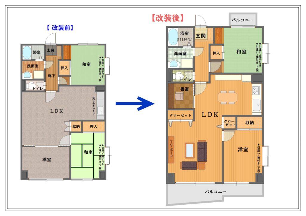 名古屋市中川区*リフォーム施工事例イメージ0